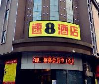 Super 8 Hotel Foshan Nan Hai Da Li