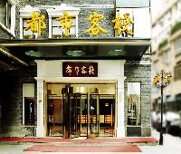 City Inn-Nanjing Confucius Temple Branch