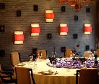 Regalia Resort & Spa Qin Huai River