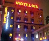 Motel 168 Nanjing Hu Ju Road Inn