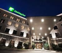 Holiday Inn C�rdoba