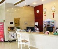 Jiali Hotel - Qingyun Branch