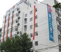 Jinjiang Inn Chendu Jinxianqiao
