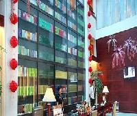Reader Hotel - Taian