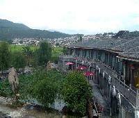 Wu Family Courtyard Mongolian-Style Inn - Tengchong