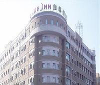 Home Inn Shengli Street - Changchun
