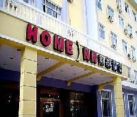 Home Inn Huaihelu - Bengbu