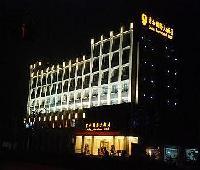 Junhe International Hotel - Bengbu