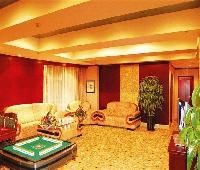 Haohai International Hotel