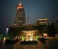 Langzhong Wanchi International Hotel