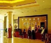 Guangyuan Lizhou Hotel - Guangyuan