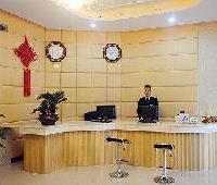Jinhong Inn - Nanchong