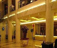 Shanshui Qing Internationl Hotel - Nanchang