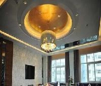 Langman Hotel - Enshi