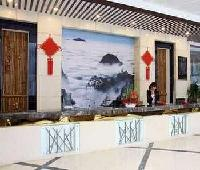 Jinggangshan Beacon Hill Hotel