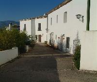 Villa de Priego de C�rdoba