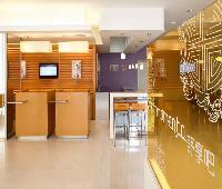 Hotel ibis Guangzhou Huangshi