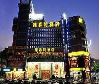 Vincet Hotel Guangzhou