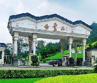 Huijin Guangzhou