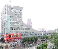 V8 Jiao Kou Branch GZ
