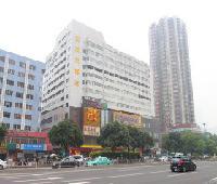 Vienna Hotel (Guangzhou Dadao Tianlong)