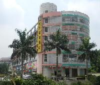 Garden Inn Luoxi