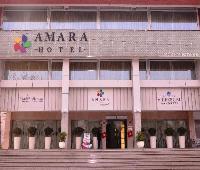 Amara Hotel.