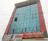 Hotel Amogha Residency