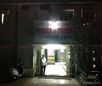 Kanak Trishul Lodge