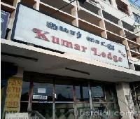 Kumar Lodge