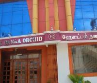 Hotel Danaa Orchid
