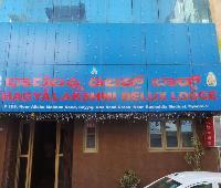 Bhagyalakshmi Delux Lodge